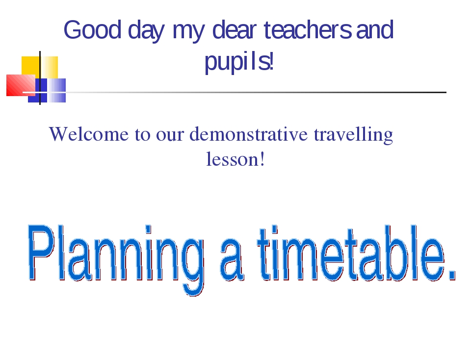 Good day my dear teachers and pupils! Welcome to our demonstrative travelling...
