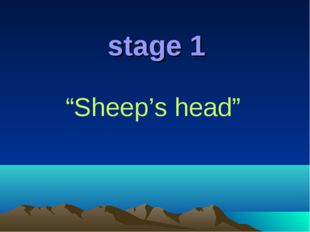 "stage 1 ""Sheep's head"""