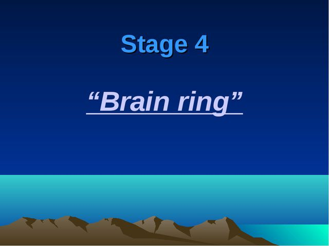 "Stage 4 ""Brain ring"""