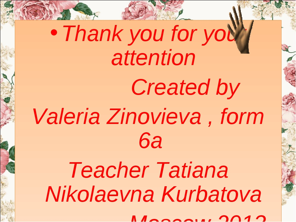 Thank you for your attention Created by Valeria Zinovieva , form 6a Teacher T...