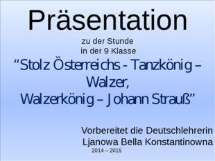 """Präsentation zu der Stunde in der 9 Klasse """"Stolz Ȍsterreichs - Tanzkönig – W"""