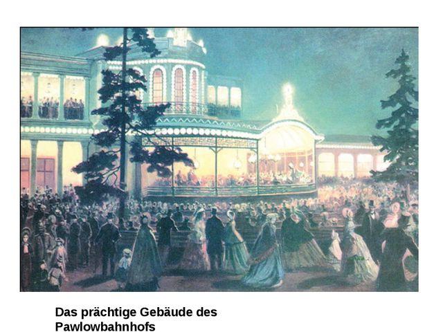 Das prächtige Gebäude des Pawlowbahnhofs Павловский музыкальный вокзал