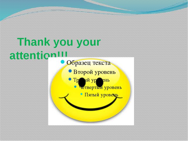 Thank you your 	 		attention!!!