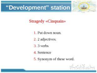 """Development"" station Stragedy «Cinquain» 1. Put down noun. 2. 2 adjectives."