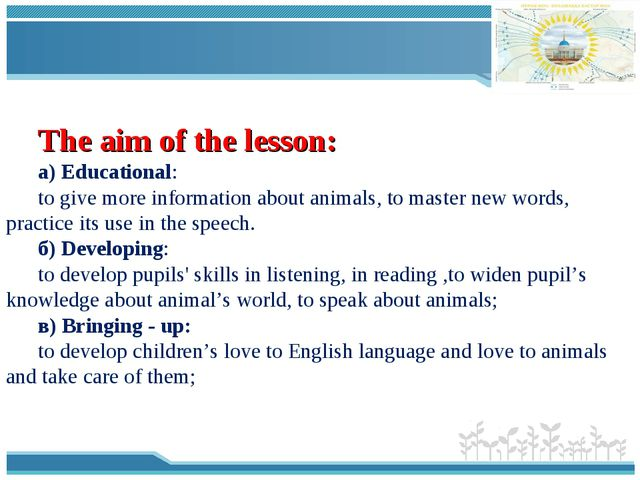 The aim of the lesson: а) Educational: to give more information about animals...