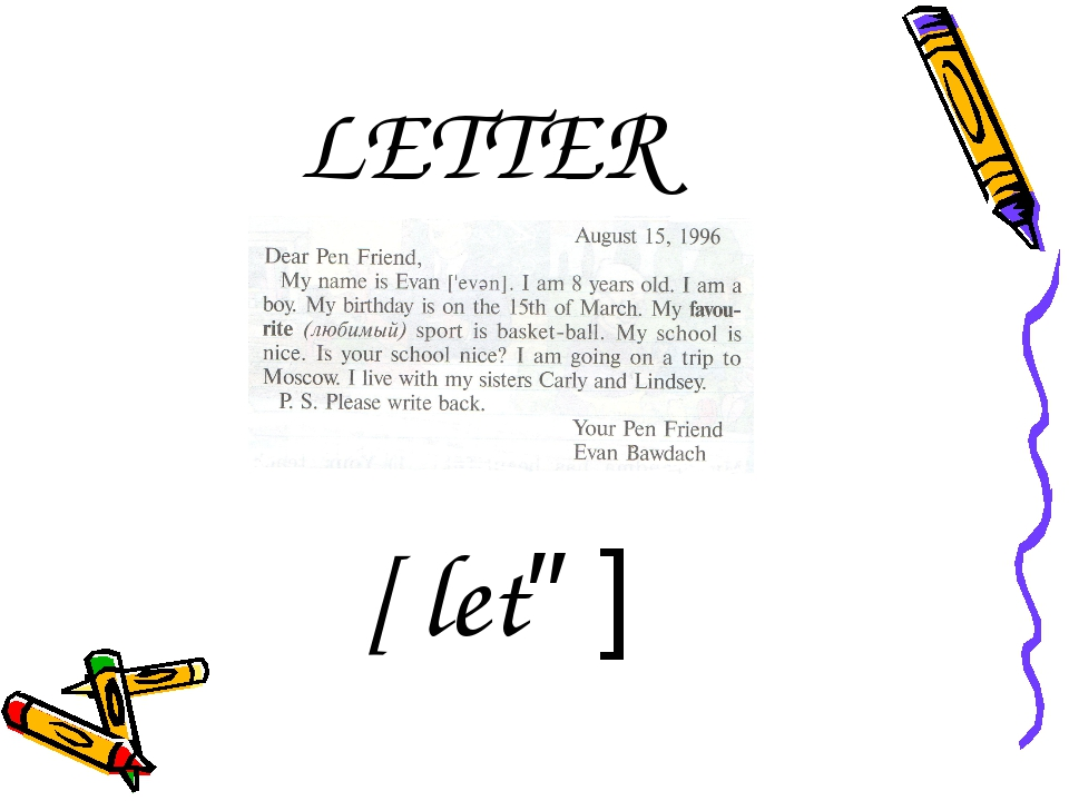 LETTER [′letə]
