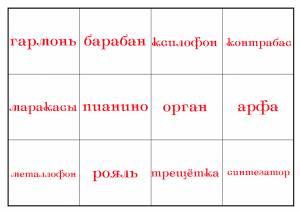 http://razvivashka.ucoz.ru/_si/2/s99650072.jpg
