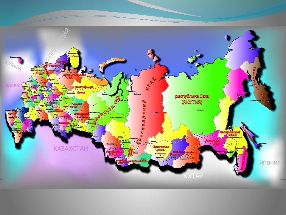 днях цветная карта российской федерации старый нож южного