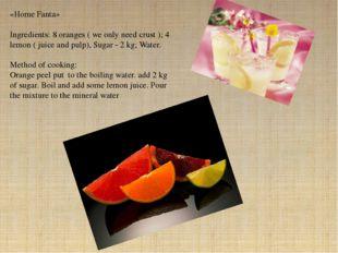 «Home Fanta» Ingredients: 8 oranges ( we only need crust ); 4 lemon ( juice a