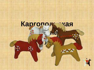 """""""Медведь"""" - знак Плодородия У славянских народов """"медведко"""" считается подател"""