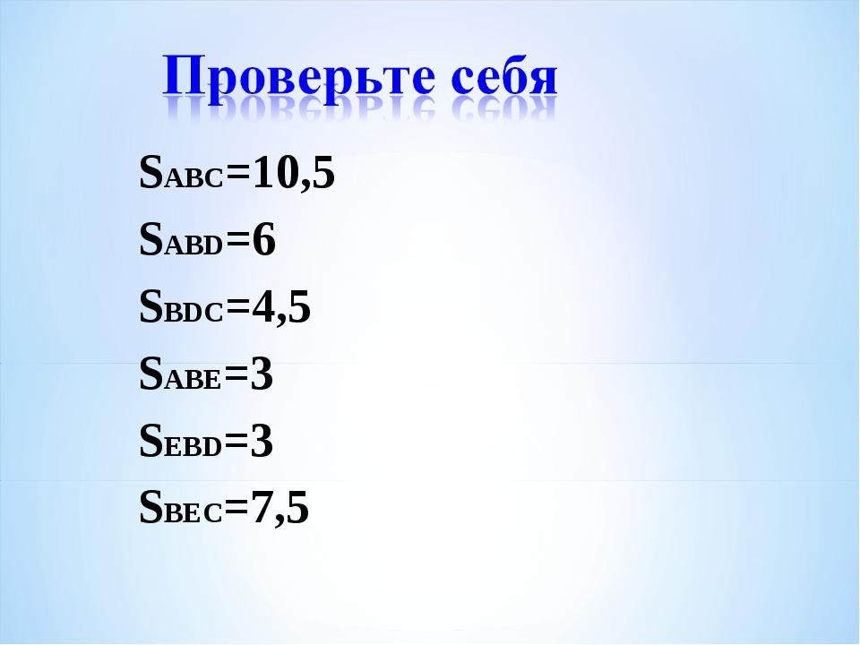 SABC=10,5 SABD=6 SBDC=4,5 SABE=3 SEBD=3 SBEC=7,5