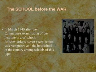 The SCHOOL before the WAR In March 1940 after the Committee's examination of