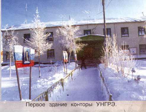 W:\Тушинская Т.В\Герои земли уренгойской\06.jpg