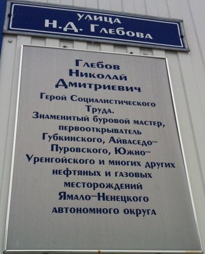 C:\Users\tushinskaya\AppData\Local\Microsoft\Windows\Temporary Internet Files\Content.Word\IMG_2734.jpg