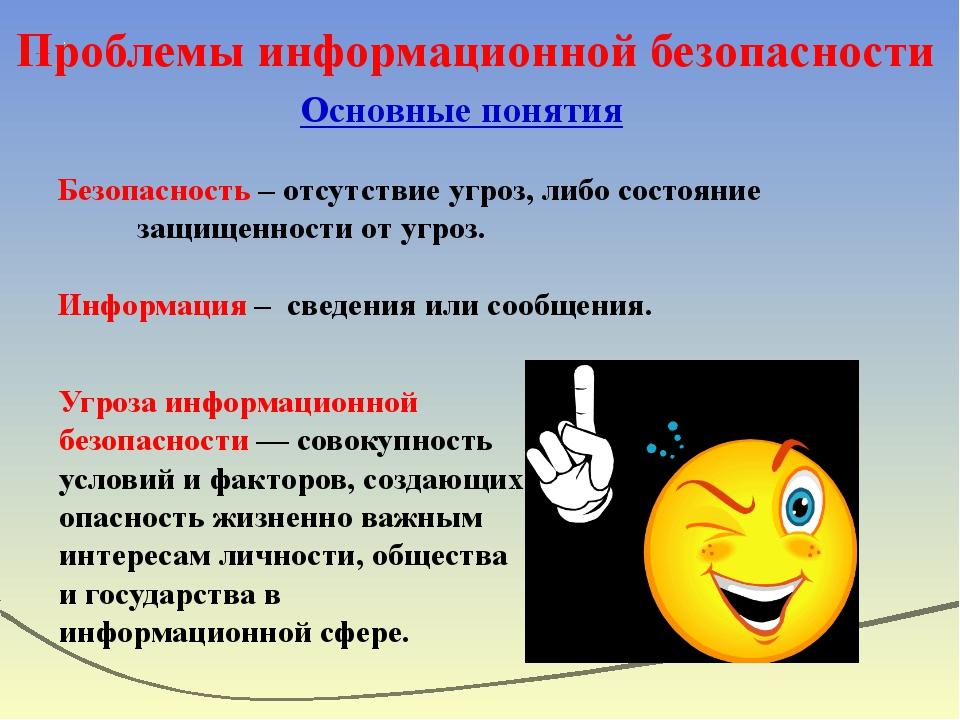 http://www.metod-kopilka.ru/images/doc/56/56119/img1.jpg