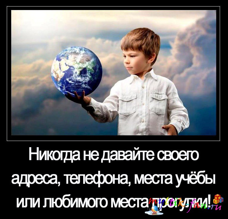 http://myltik-fan.ru/uploads/posts/2015-03/1427205053_rebenok_inet.jpg