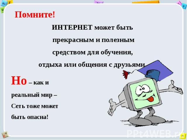 http://prgsosh.edusite.ru/images/p69_img20.jpg