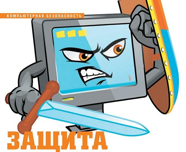 http://www.chip.ua/wp-content/uploads/2012/12/image_full7.jpg