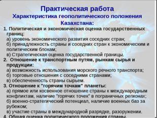 ИНТЕРНЕТ-ИСТОЧНИКИ http://z-wall.ru/dld/9/karta_mir_materiki_1920x1200.jpg Ка