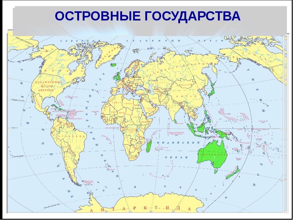 ПО ГЕОГРАФИЧЕСКОМУ ПОЛОЖЕНИЮ Типы Примеры Внутриконтинентальные Казахстан, Бе...