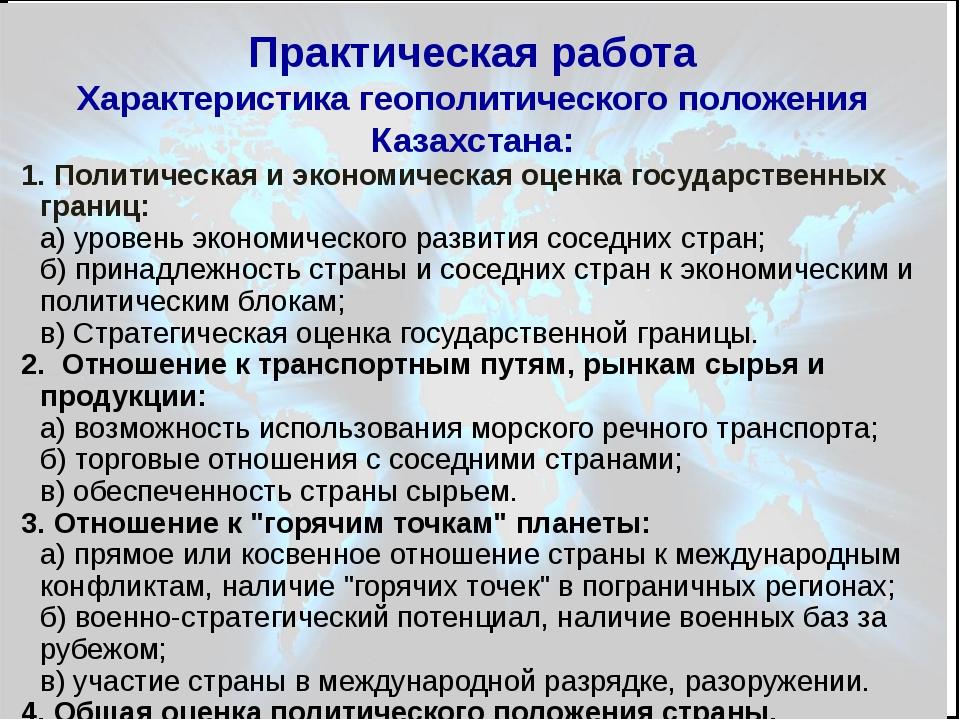 ИНТЕРНЕТ-ИСТОЧНИКИ http://z-wall.ru/dld/9/karta_mir_materiki_1920x1200.jpg Ка...