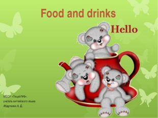 Food and drinks МБОУ «Лицей №8», учитель английского языка Абдулаева А. Д.