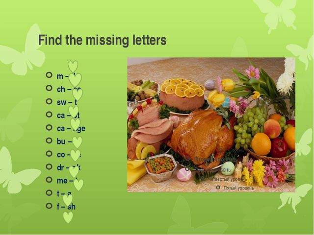 Find the missing letters m – lk ch – se sw – t ca – ot ca – age bu – er co –...