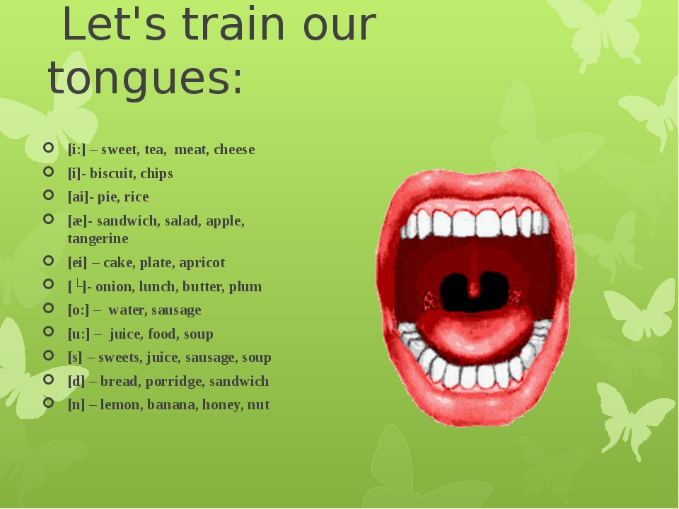 Let's train our tongues: [i:] – sweet, tea, meat, cheese [i]- biscuit, chips...