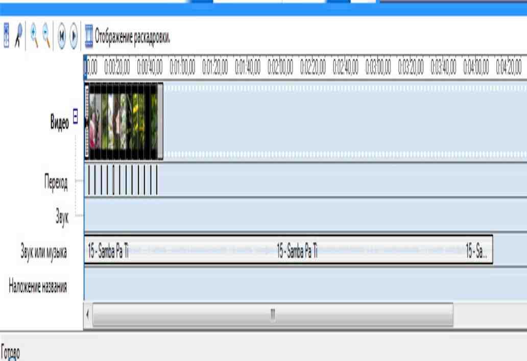 http://kinoslajd.ru/sites/default/files/s_slajd-shou/37/slayd_shou_v_windows_movie_maker-14.jpg
