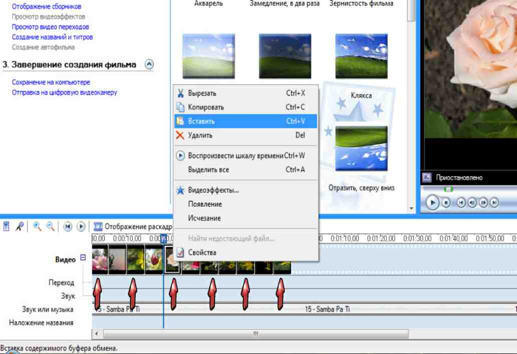 http://kinoslajd.ru/sites/default/files/s_slajd-shou/37/slayd_shou_v_windows_movie_maker-08.jpg