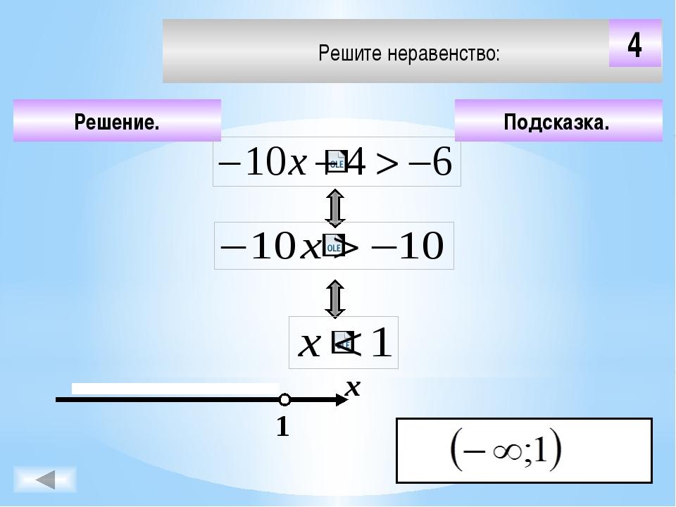 Работа в парах стр 220 № 1004(1) 5 минут 1) 27-28у больше(2,5-2у)6