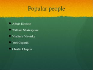 Popular people Albert Einstein William Shakespeare Vladimir Visotsky Yuri Gag