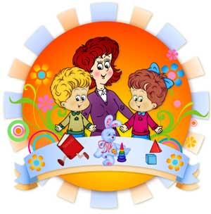 Конспект занятия по ознакомлению детей с профессией в старшей группе - Кто нас воспитывает?