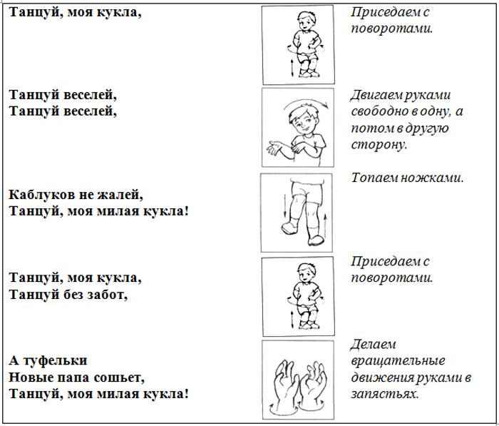 http://kaplyarosi.ru/wp-content/uploads/2013/08/86.png