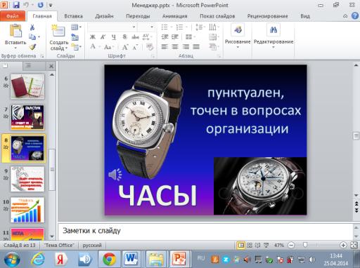hello_html_m4f6438ec.png