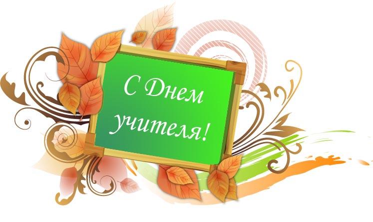 http://schoolkrirk.ucoz.ru/83-1-.jpg