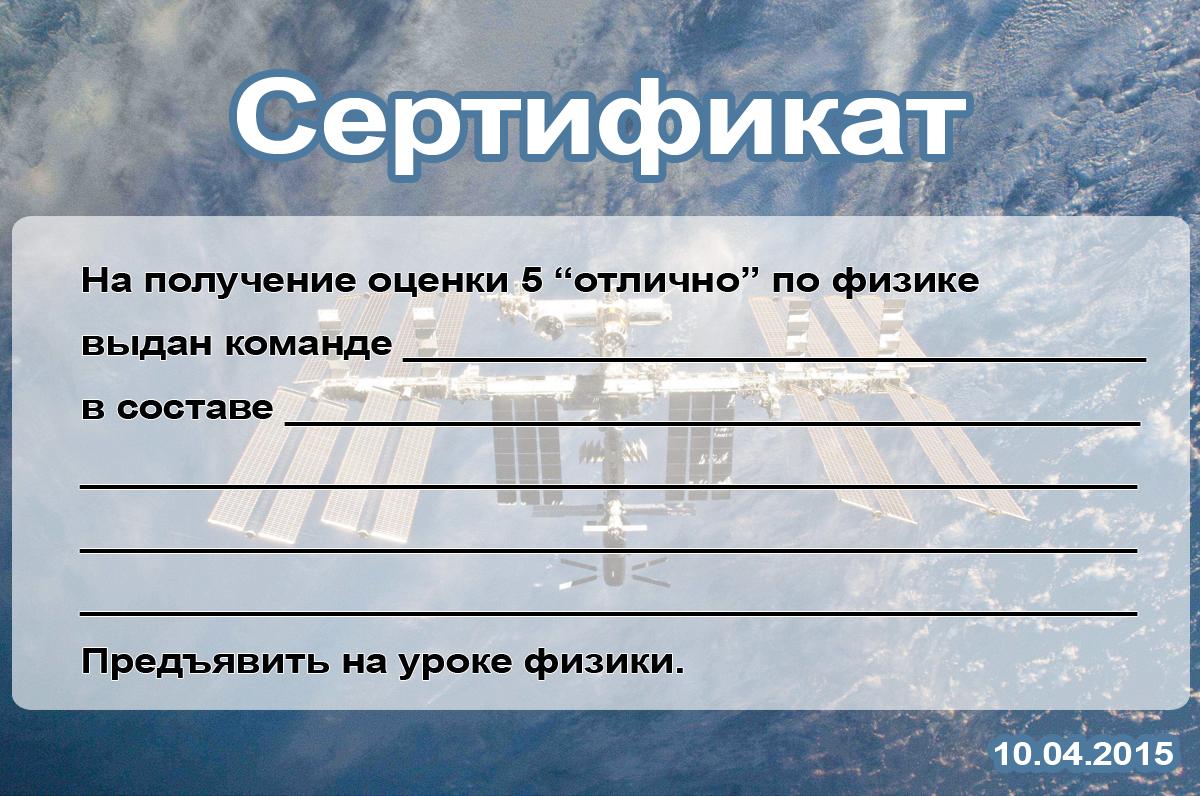 hello_html_ma13a053.jpg