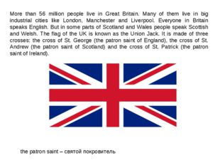 More than 56 million people live in Great Britain. Many of them live in big i