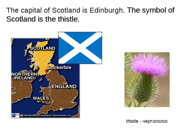 The capital of Scotland is Edinburgh. The symbol of Scotland is the thistle....