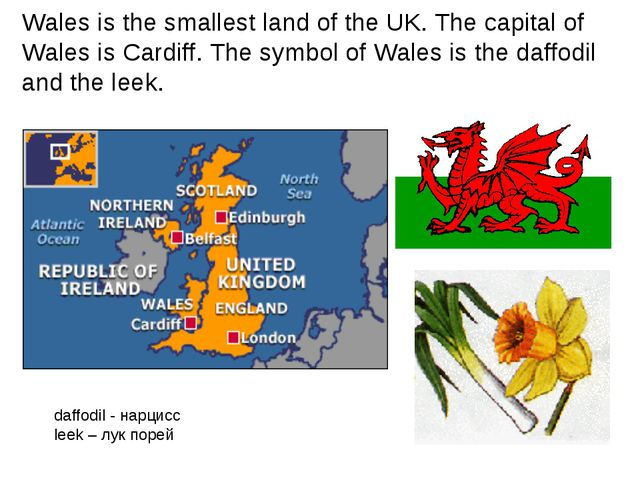 Wales is the smallest land of the UK. The capital of Wales is Cardiff. The sy...