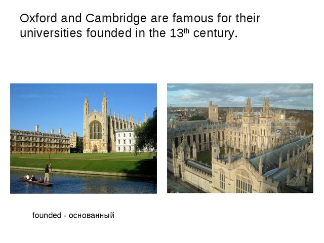 Oxford and Cambridge are famous for their universities founded in the 13th ce...