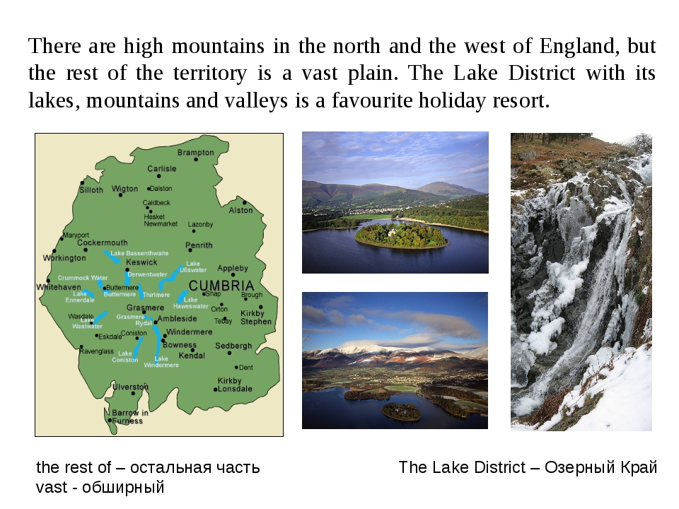 There are high mountains in the north and the west of England, but the rest o...