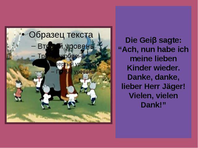 """Die Geiβ sagte: """"Ach, nun habe ich meine lieben Kinder wieder. Danke, danke,..."""