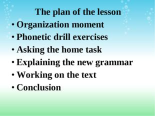 The plan of the lesson Organization moment Phonetic drill exercises Asking th