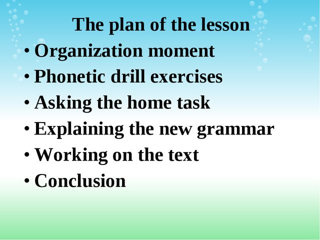 The plan of the lesson Organization moment Phonetic drill exercises Asking th...
