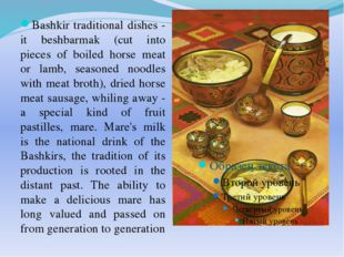 Bashkir traditional dishes - it beshbarmak (cut into pieces of boiled horse m