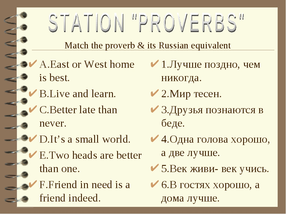 A.East or West home is best. B.Live and learn. C.Better late than never. D.I...