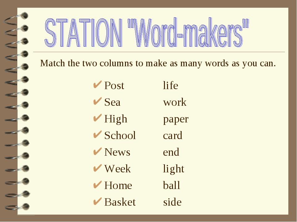 Post Sea High School News Week Home Basket life work paper card end light ba...