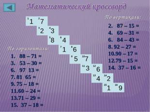 88 – 71 = 3. 53 – 30 = 6. 97 13 = 81 65 = 75 – 18 = 60 – 24 = 71 – 29 = 15.