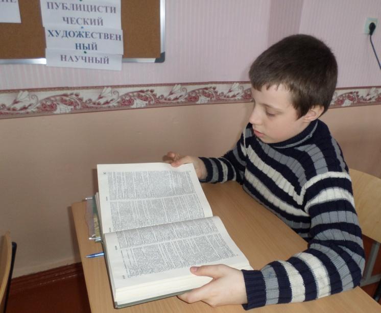 C:\Documents and Settings\Виктор\Рабочий стол\Новая папка\SAM_3802.JPG
